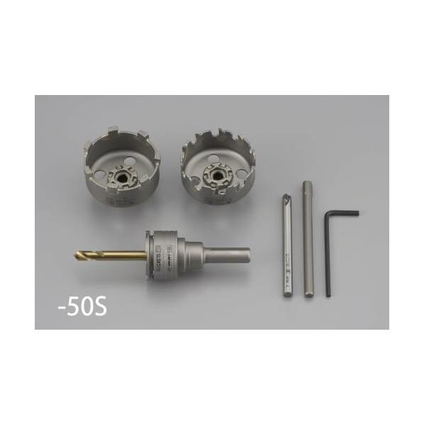 エスコ(esco) 50mm浴槽用ホールソーセット(SDSプラス) EA822G-50R 1個