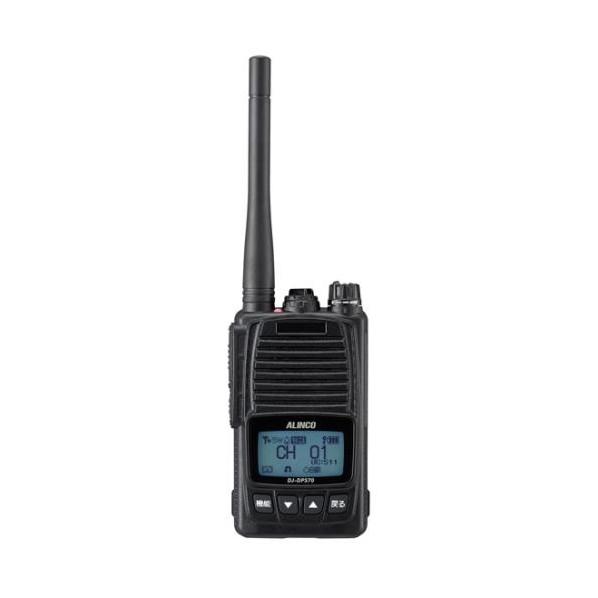 ※法人専用品※エスコ(esco) 5W デジタルトランシーバー(要登録) EA790AK-31A 1個