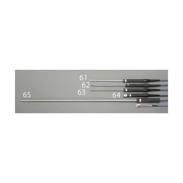 ※法人専用品※エスコ(esco) φ8.0x500mm K熱電対センサー EA728AD-65 1個