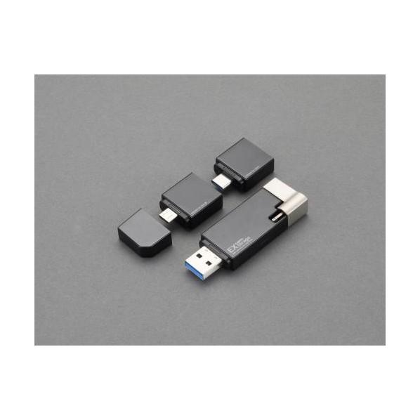 ※法人専用品※エスコ(esco) 32GB USBメモリー(コネクタ付) EA759GV-92 1個