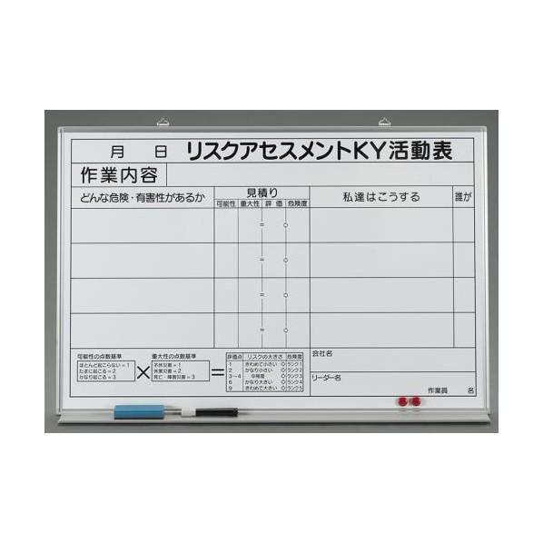 エスコ(esco) 600x900mm リスクアセスメント活動ボード EA983BT-2 1個