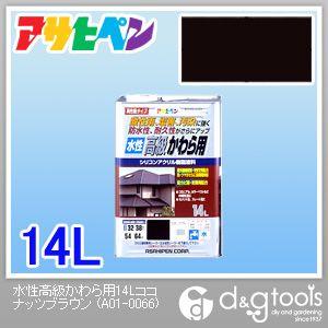 アサヒペン 水性高級かわら用 ココナッツブラウン 14L, フェアリーネイル:51f25537 --- fpara.jp
