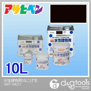 アサヒペン NEW 無臭 水性建物用 こげ茶 10L asahipen 塗料 水性塗料