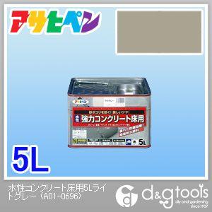 アサヒペン 水性コンクリート床用 ライトグレー 5L プライマー
