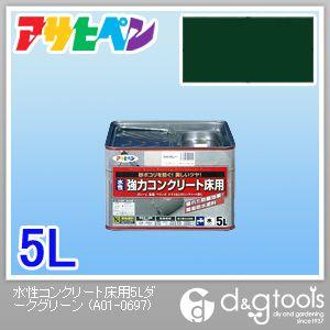 アサヒペン 水性コンクリート床用 ダークグリーン 5L 床用塗料 塗料 床用