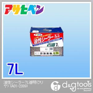 アサヒペン 油性シーラー 透明(クリヤ) 7L