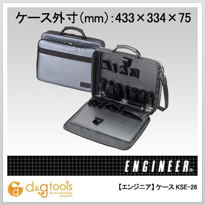 エンジニア(ENGINEER) ケース KSE-26