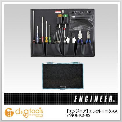 エンジニア KD-05 エレクトロニクスAパネル エンジニア KD-05, 快眠ひろば:0ef1b18e --- hotelkunal.com