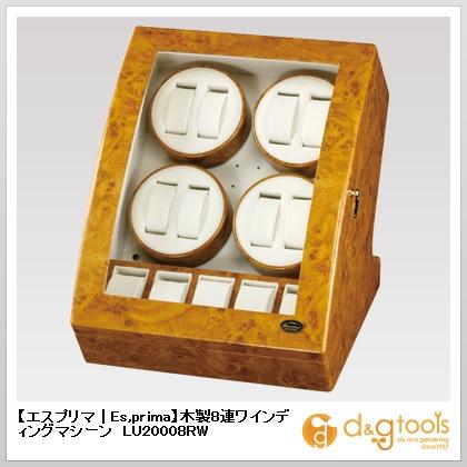 エスプリマ 木製8連ワインディングマシーン (LU20008RW) パーツケース 工具箱 ツールボックス 工具ボックス ケース ボックス パーツボックス