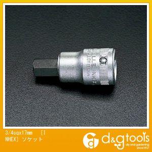 エスコ [INHEX]ソケット 3/4sq×17mm (EA617WD-17)