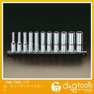 エスコ ディープソケットセット [4mm-14mm]1/4sq (EA618AF)