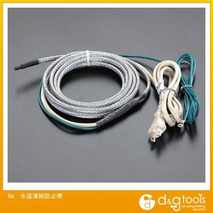 エスコ 水道凍結防止帯 6m (EA468L-35)