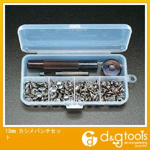 エスコ カシメパンチセット 13mm (EA576MT-2)