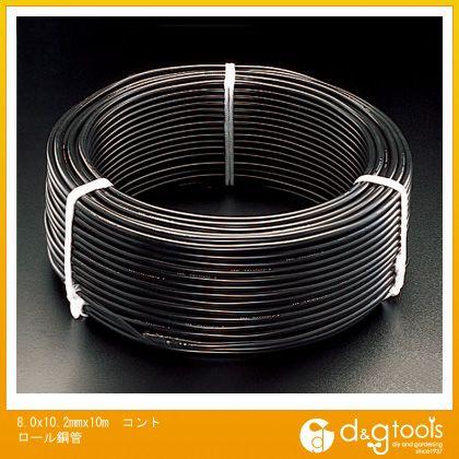※法人専用品※エスコ コントロール銅管 8.0×10.2mm×10m EA436BB-15