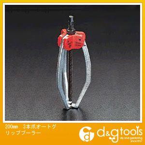 最も  FACTORY SHOP 3本爪オートグリッププーラー 200mm (EA500BD-200):DIY エスコ ONLINE-DIY・工具