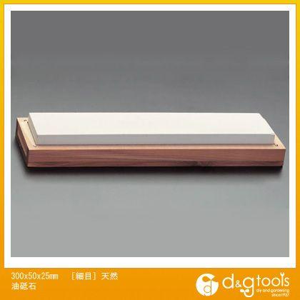 エスコ [細目]天然油砥石 300×50×25mm (EA522AE-15)