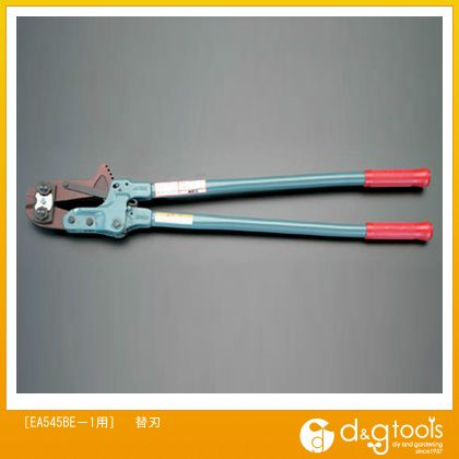 エスコ [EA545BE-1用]替刃 EA545BE-11