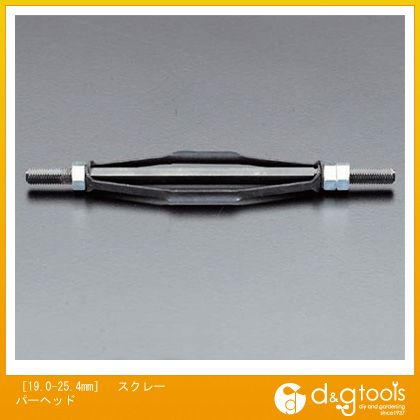 エスコ スクレーパーヘッド 19.0-25.4mm (EA115GF-22)
