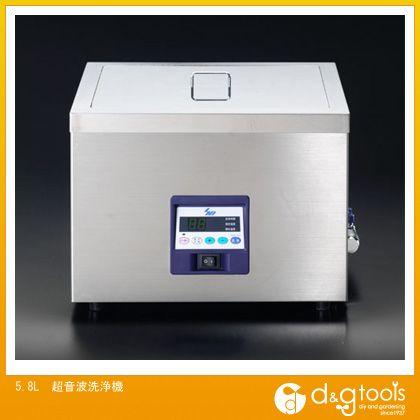 ※法人専用品※エスコ 超音波洗浄機 5.8L EA115HD-5