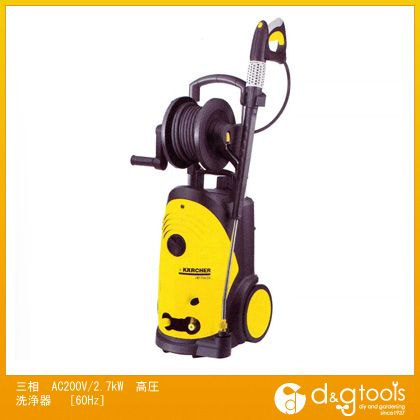 エスコ 三相 AC200V/2.7KW 高圧洗浄器[60Hz] (EA115KH-60A)