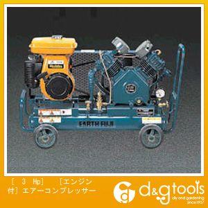 ※法人専用品※エスコ [3HP][エンジン付]エアーコンプレッサー EA116FF-3
