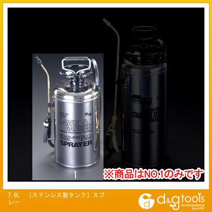 エスコ [ステンレス製タンク]スプレー 7.6L (EA115MK-1)