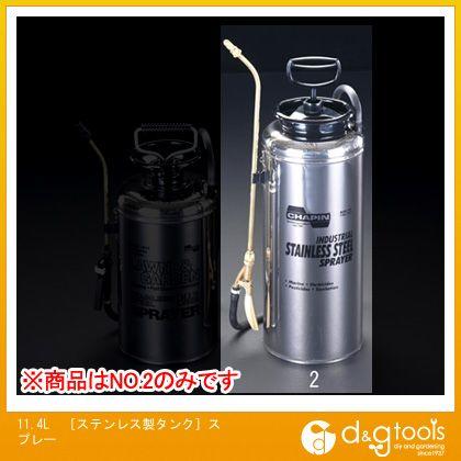 エスコ [ステンレス製タンク]スプレー 11.4L (EA115MK-2)