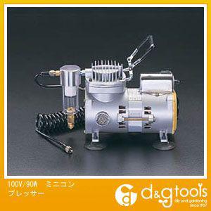 ※法人専用品※エスコ 100V/90Wミニコンプレッサー EA116DA