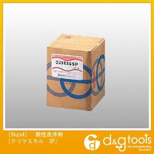 エスコ 酸性洗浄剤[クリケミカルSP] 5kg×4 (EA119-1)
