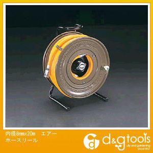 エスコ 内径8mmx20M エアーホースリール (EA124BB) エアーホースドラム エアホース