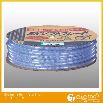 エスコ 25/33mm x25M [糸入]ウォーターホース (EA124DL-18) ESCO ホース 散水用耐圧糸入りホース