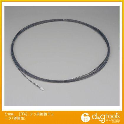 エスコ [PFA]フッ素樹脂チューブ(導電性) 6/8mm (EA125FE-8)
