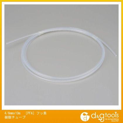 エスコ [PFA]フッ素樹脂チューブ 4/6mm×10m (EA125FH-6B)
