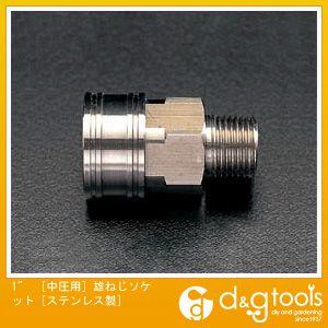 エスコ 1[中圧用]雄ねじソケット[ステンレス製] (EA140BG-8)