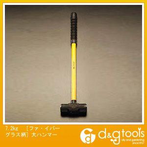 エスコ [ファ・イバーグラス柄]大ハンマー 7.2kg EA575BK-5