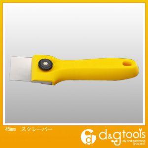エスコ おすすめ特集 スクレーパー 45mm 爆買い新作 業務用スクレーパー EA579HH-10