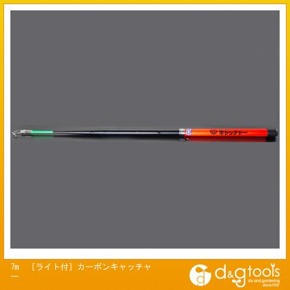 エスコ [ライト付]カーボンキャッチャー 7m (EA597G-52)