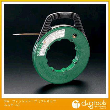 エスコ フィッシュテープ[フレキシブルスチール] 30m (EA597GF-30)
