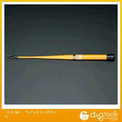 エスコ ラインキャッチポール 0.8-6m EA598E-6