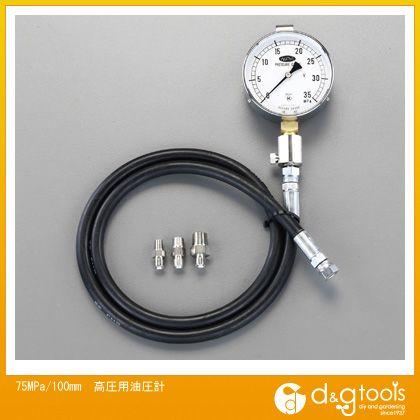 エスコ 75MPa/100mm高圧用油圧計 (EA514BG-75)