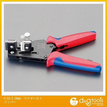 エスコ ワイヤーストリッパー 0.03-2.08mm (EA580KA-10)