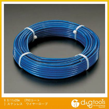エスコ [PVCコート]ステンレスワイヤーロープ 9.0/11×20m (EA628SN-92)