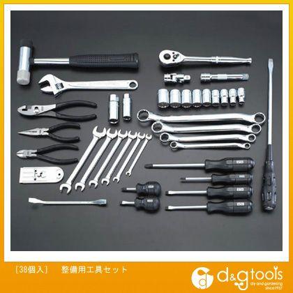 エスコ 整備用工具セット EA612S-5 38個