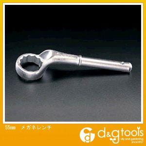 エスコ メガネレンチ 55mm (EA613B-55) めがねレンチ 眼鏡レンチ レンチ めがね