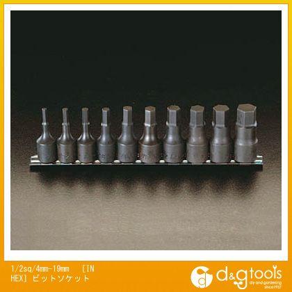 エスコ [INHEX]ビットソケット 1/2sq/4mm-19mm (EA618CR)