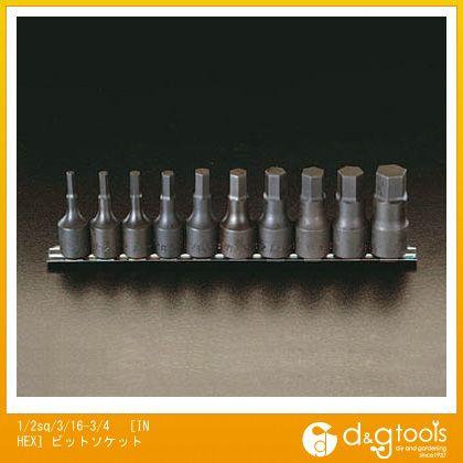 エスコ [INHEX]ビットソケット 1/2sq/3/16-3/4 (EA618CS)