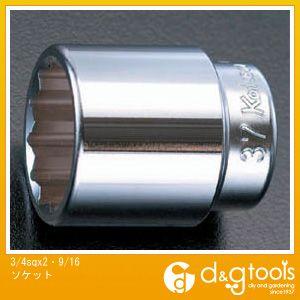 エスコ ソケット 3/4sq×2・9/16 (EA618DF-33)