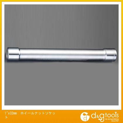 エスコ ホイールナットソケット 1×32mm (EA618EY-1)