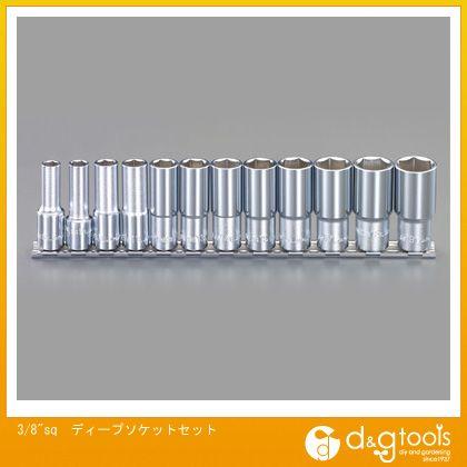 エスコ ディープソケットセット 3/8sq (EA618JL-100)