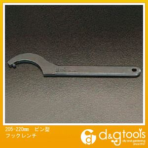 エスコ ピン型フックレンチ 205-220mm (EA613XH-19)